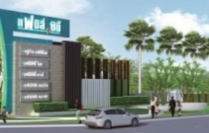 family city chonburi