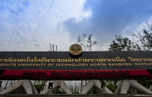 KING MONGKUT'S UNIVERSITYOF TECHNOLOGY NORTH BANGKOK RAYONG CAMPUS